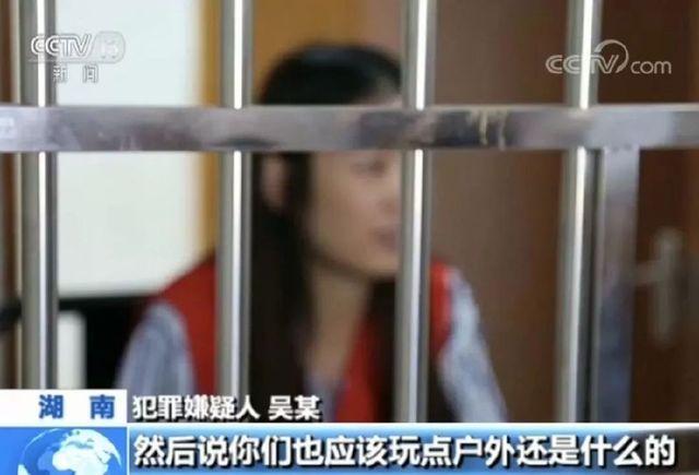 东北二嫂水仙户外车震直播视频35分钟视频被警方注意然后被抓