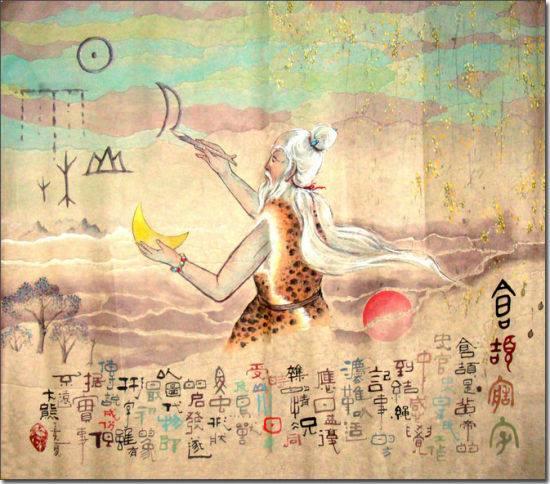 关于汉字的来历 汉字的起源简短