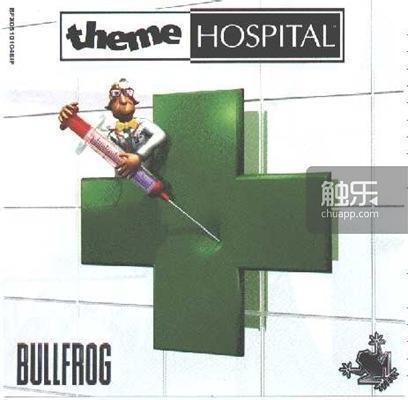 我们仍未知道那天玩的医院游戏的名字