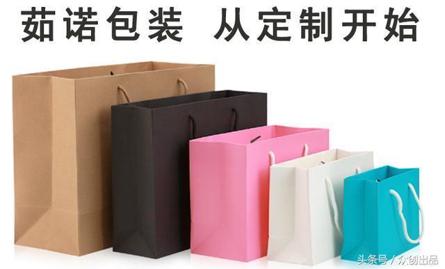 手提袋常规尺寸及手提袋印刷常识