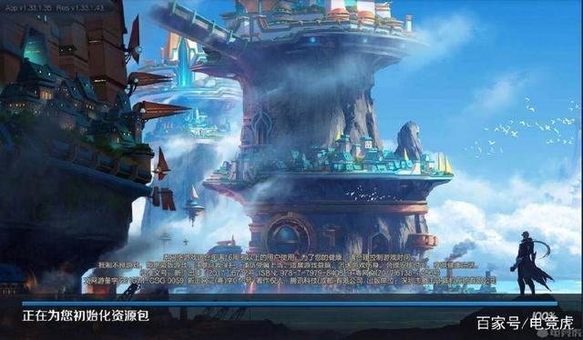 王者荣耀发布海都背景故事 铠才是真正的主角?