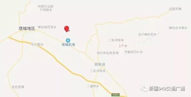 今早,新疆这里发生5.2级地震!最新消息速看!