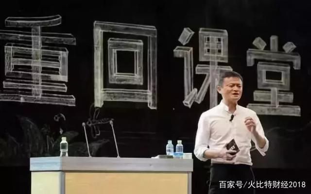 马云宣布退休,阿里的区块链布局该怎么走下一步?