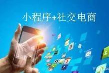 最前线|微信上线朋友圈话题广告,打通看一看尝试信息流商业化