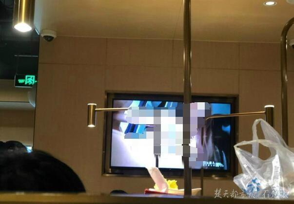 武汉一家海底捞播不雅画面 电视被关上原因还在调查