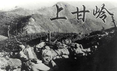 松桃百姓网:龙世昌,松桃人,上甘岭战役特等功臣