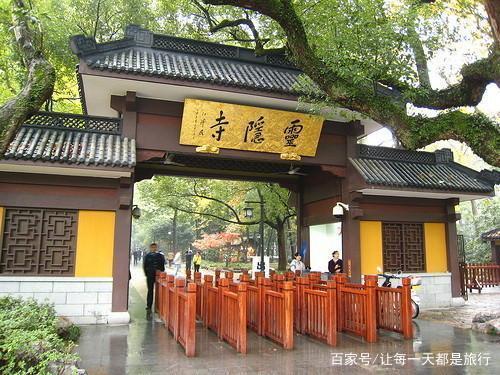 灵隐寺是佛家圣地,也是全国的文物保护单位,是一个很具有欣赏意义的人文景点,里面有各种的佛像、雕刻,能欣赏到古代工艺的精湛,如果你信仰佛教,这更是一个圣地,而且灵隐寺在全国的佛教寺庙中也是十分的出名。