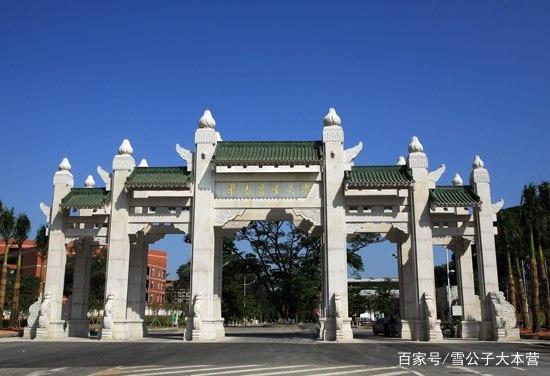 华南农业大学考研选择风景园林专业好吗?