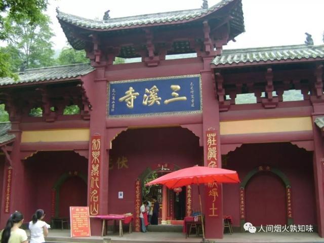 在绵竹三溪寺欣赏金银桂、紫荆树和龙虎字,领略蜀王三箭水的传奇