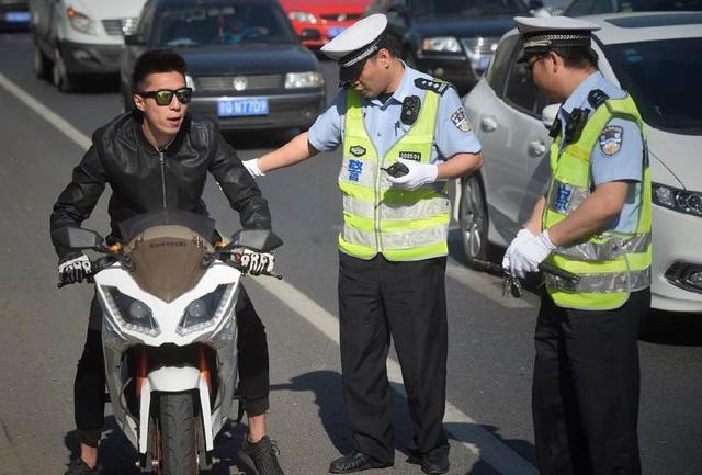 摩托车违章,违章未处理,考驾照,骑摩托车违章,驾照
