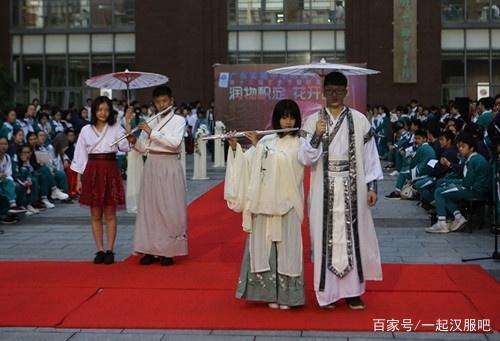 百度 百家号 一起汉服吧:广东实验中学附属天河学校艺术节师生穿汉服走红毯