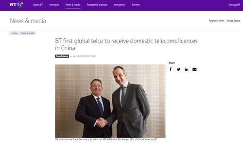 英国电信在中国获得增值电信业务许可证