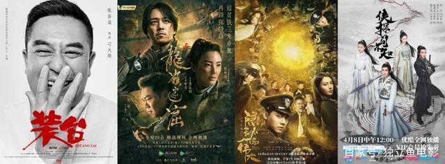 整整一年的华语良心剧,全在这-第2张图片-新片网
