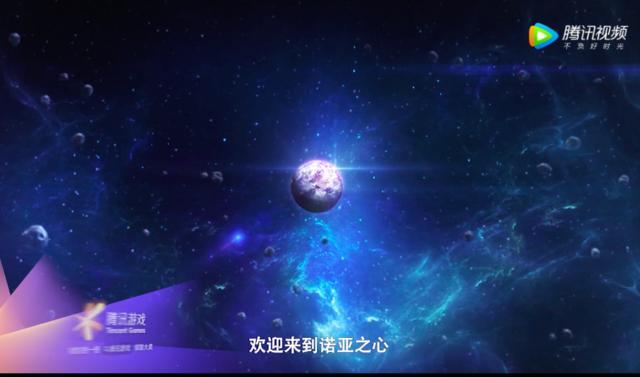 腾讯游戏年度发布会:《诺亚之心》未出先火,发布会率先展出