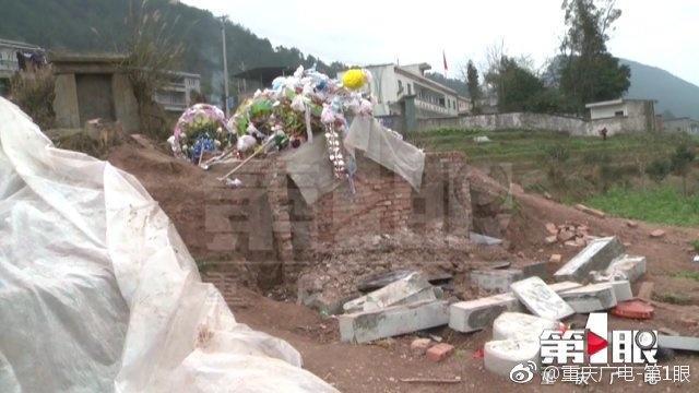 大年三十祭拜先人 墓碑垮塌1死3伤