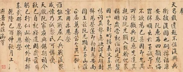 古书流转的5段瑰奇历史(非常值得一读)