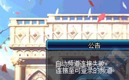 DNF2月6日游戏登录不上一直黑屏解决方法介