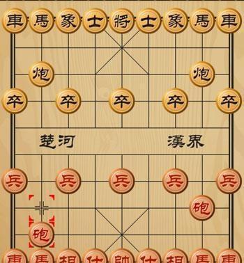 象棋开局的必胜走法(23种)