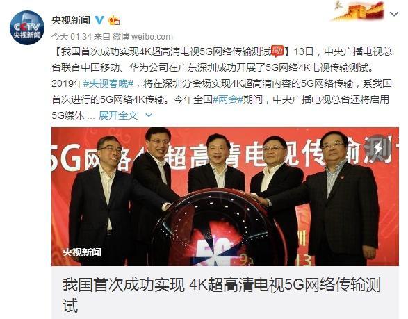 亚洲必赢56net 2