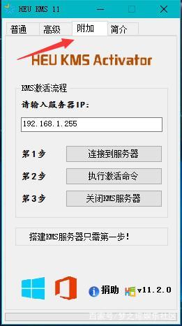 详解win10许可证即将过期怎么办
