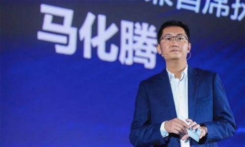 马化腾:微信推出后 QQ做的巨大牺牲是战略必须