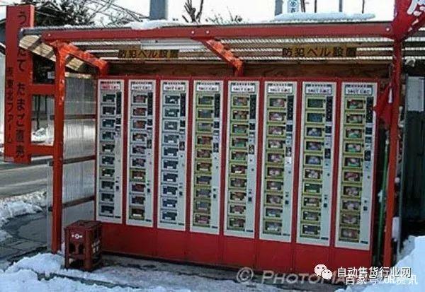 医疗售货机