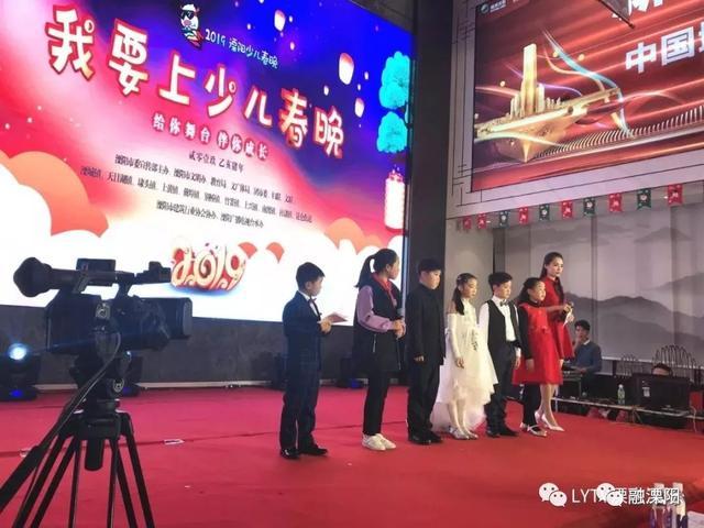 2019溧阳少儿春晚第五场海选又有四位小主持晋级决赛