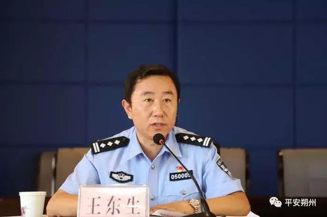 公安局召开全市公安机关深化执法规范化建设会