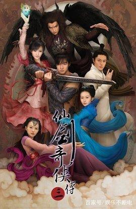 《仙剑3》除了胡歌,杨幂他们,重楼,五毒兽她们现在怎么样了?