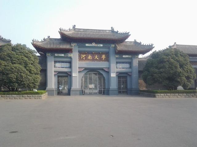 排名前100的14所非211和985的中国大学