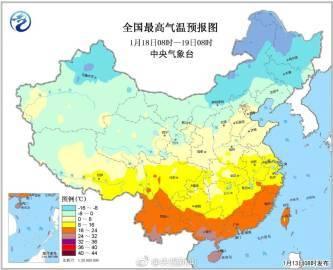 全国大幅回温局地累计升温超过10℃
