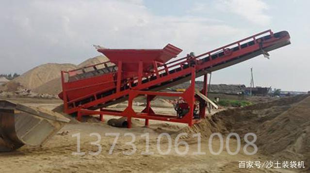 50型滚筒筛沙机的使用介绍