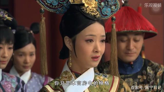 甄嬛傳:敬妃為何從未有孕?她瞞天過海騙瞭所有人,唯獨皇上知道