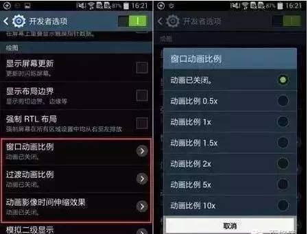 关闭手机这个隐藏功能:王者荣耀能提速20%以上,简直太管用了,赶紧试试!