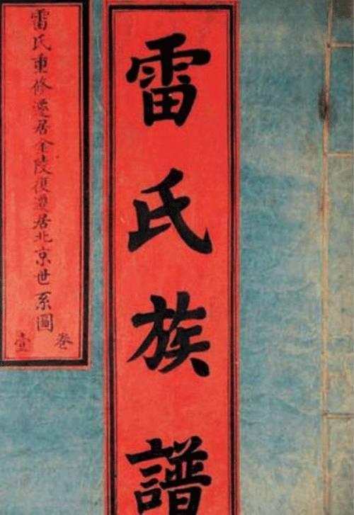 【遗产】史上最牛包工头,中国1/5世界遗产都是他家建的-第5张图片-赵波设计师_云南昆明室内设计师_黑色四叶草博客