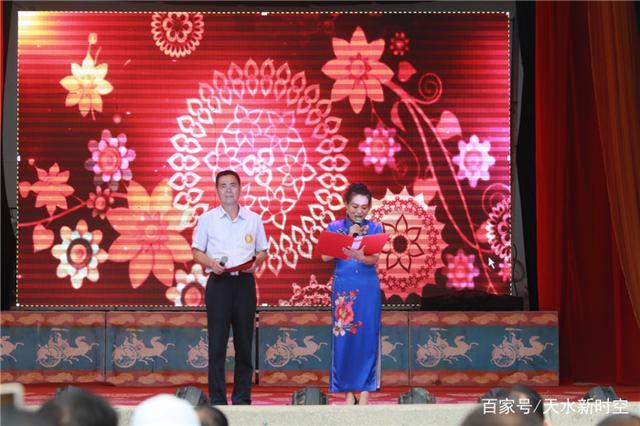 天水老子文化学会赴李家庙村举办文化下乡农产品推介活动