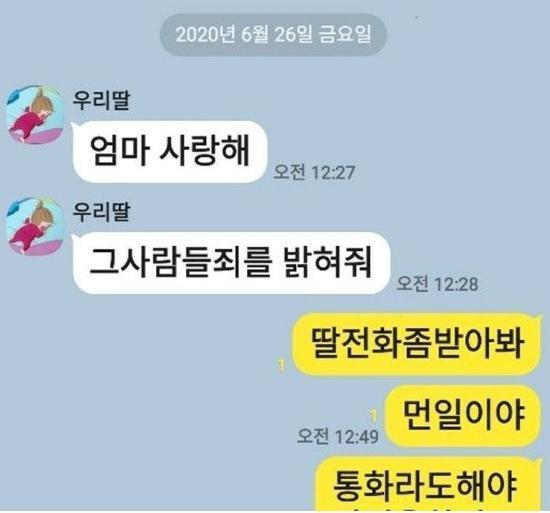 韩国女运动员不堪霸凌自杀曾被逼吃下20万韩元的面包