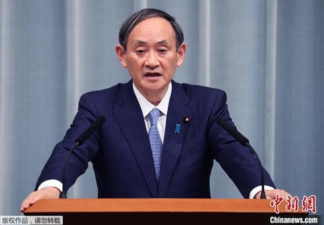 菅義偉舉行新年記者會闡述內政外交方針