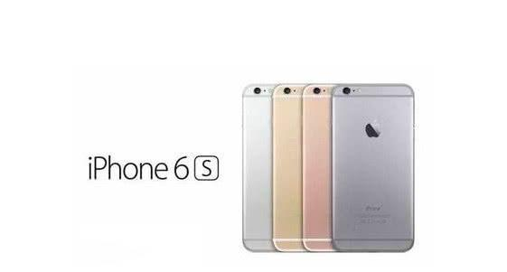 三年前的iPhone6s相当于现在的手机oppoR17?说出来你可能都不信