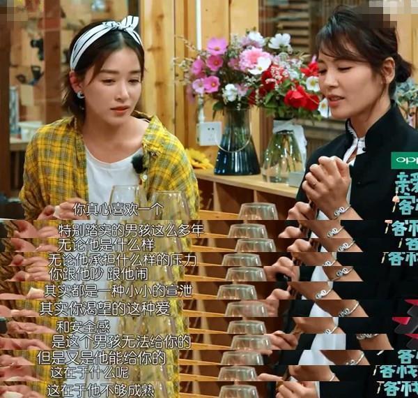 阚清子朋友圈发文说了什么 阚清子承认分手是真的吗?