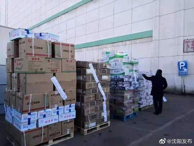 沈陽:345件進口冷鏈食品貨物被查封,6傢涉事貨主限期整改