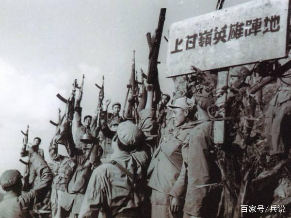 """上甘岭""""气多钢不少"""":志愿军40万发炮弹,灭掉美军1.3万"""