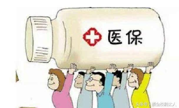 职工医保和居民医保住院报销差多少?