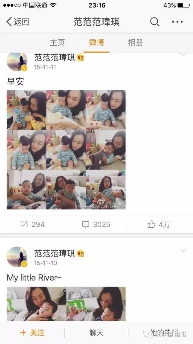 林志颖和范玮琪同样晒娃,为什么每次范玮琪都被网友骂?