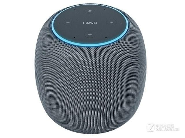 AI smart speaker