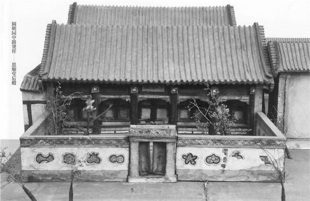 【遗产】史上最牛包工头,中国1/5世界遗产都是他家建的-第36张图片-赵波设计师_云南昆明室内设计师_黑色四叶草博客