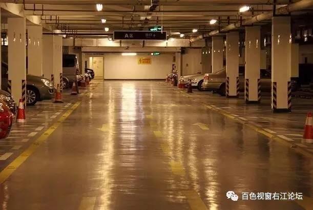 地下停车位算不算公摊面积?该不该归业主所有