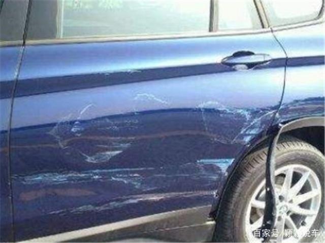 汽车被刮蹭咋办?老司机教你几个小妙招,有个办法只要3块钱!
