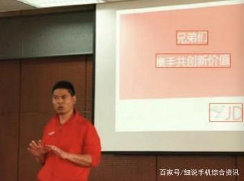 刘强东弟弟强奸是怎么回事始末全文爆光,墙倒众人推的节奏?