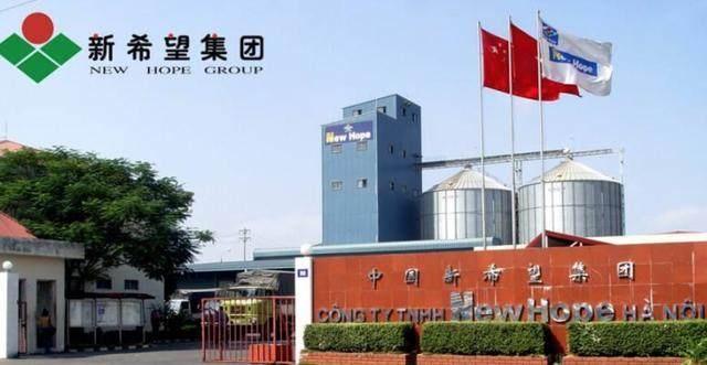 探秘新希望集团:千亿市值饲料龙头,中国饲料行业兴衰的风向标